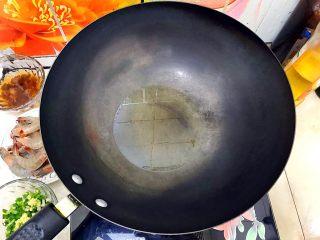 酸甜可口梅汁开背虾,起油锅,热锅冷油!