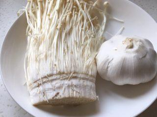 清蒸金针菇,准备食材
