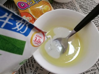 Q糖牛奶布丁,其他口味Q糖也是这样重复做。