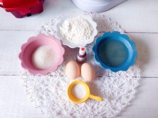 粉红少女心蛋糕,准备蛋糕胚所需食材