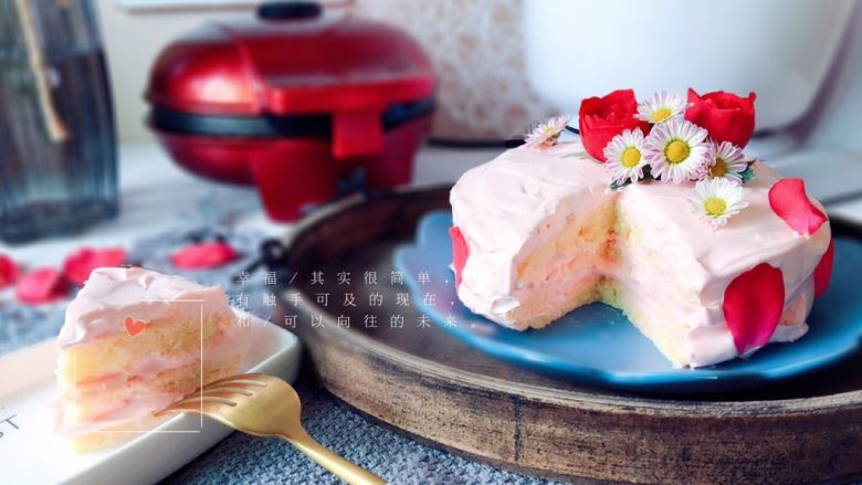 粉红少女心蛋糕