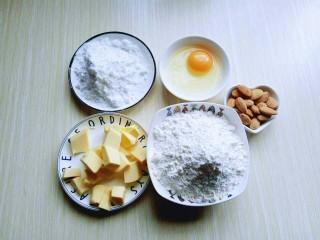 #万圣节#女巫手指饼干,准备食材,并称重。