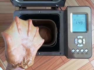 红糖谷物面包,和面26分钟,拉膜看看效果