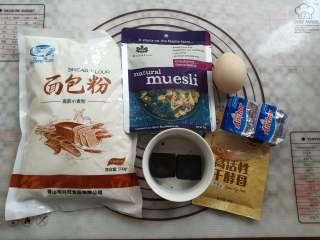 红糖谷物面包,准备好材料和需要的份量