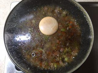 #又伊鲜#糯米烧卖,大火煮5分钟。