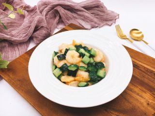 #绿色美食# 黄瓜炒虾仁