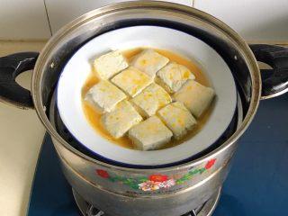 响油臭豆腐,放蒸锅大火蒸十分钟