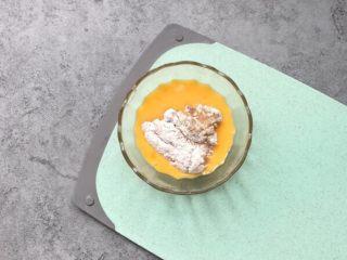 酥炸鸡排~在家就能自制更健康,再放鸡蛋液里蘸满蛋液