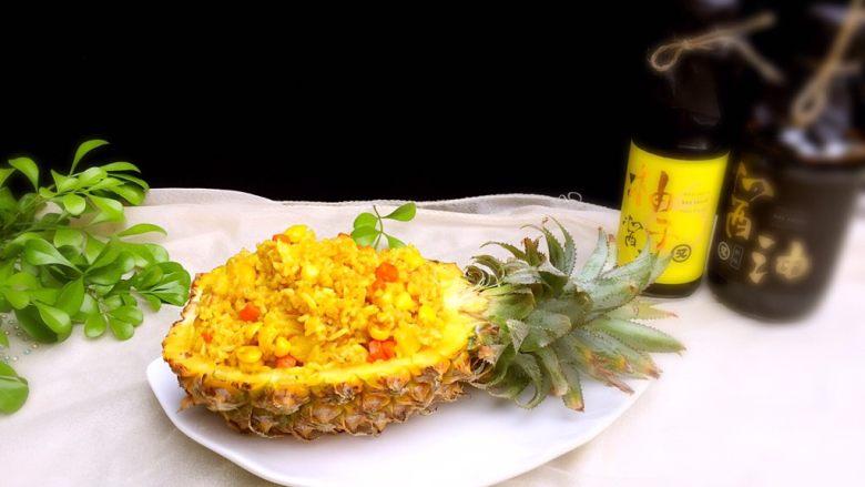 咖喱菠萝炒饭