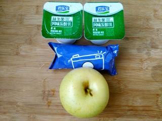 奥利奥酸奶盆栽,准备食材!(水果可以换成各种自己爱吃的水果)