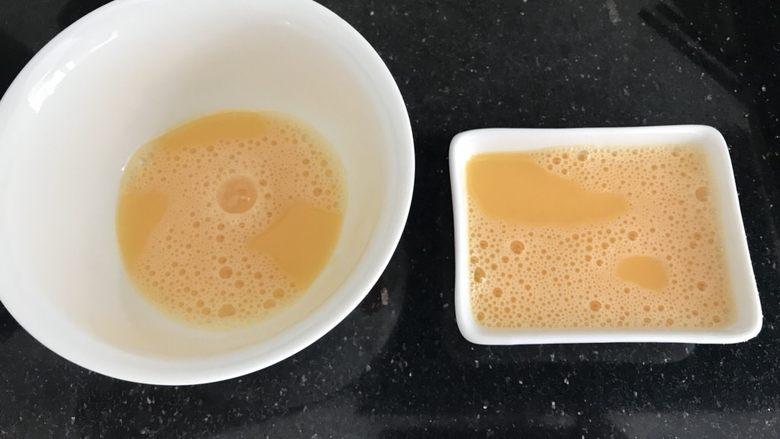 腰果小酥饼,称好30g(右)备用,(左)留着后面刷表面
