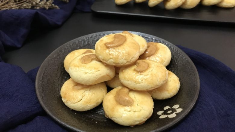 腰果小酥饼,真心推荐!非常好味! 谁知谁知道!
