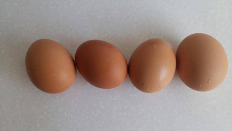 菠菜鸡蛋糕,准备<a style='color:red;display:inline-block;' href='/shicai/ 9'>鸡蛋</a>4个