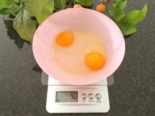 上海炸猪排,90g鸡蛋,
