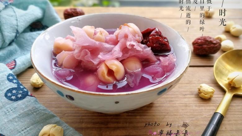 紫薯银耳莲子羹