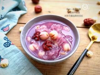 紫薯银耳莲子羹,适合秋日午后哦!