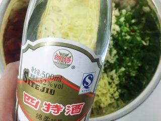 酿辣椒,一两滴高度白酒