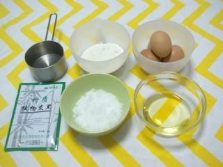 奥利奥竹炭卷,准备好蛋糕体的材料,清水加热煮开。