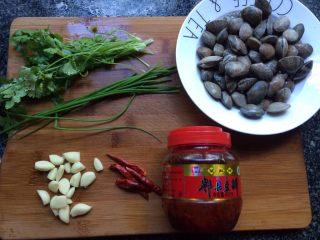 辣炒花蛤,准备食材