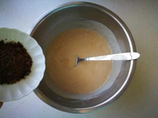 家有烤箱-能量吐司,加入红糖,搅拌均匀。