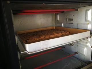 家有烤箱-能量吐司,烤箱中层,160度热风20分钟左右。