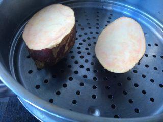 #家有烤箱#蛋奶芝士烤甜薯,上锅蒸熟