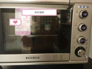 下午茶~无水纸杯蛋糕,烤箱提前预热,中层上下150℃烤20分钟