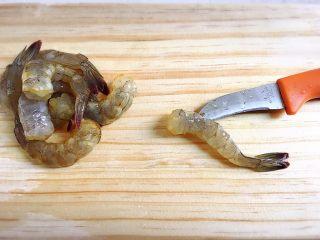 家有烤箱.蝴蝶虾,同上