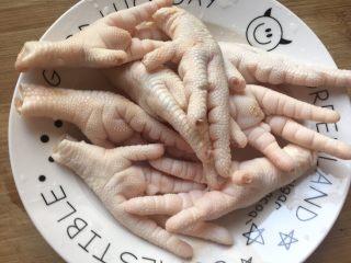 红烧鸡爪,剪指甲