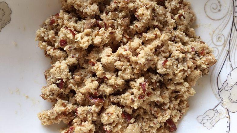 红枣燕麦饼干#家有烤箱#,搅拌均匀成燕麦团