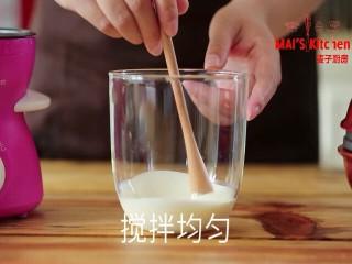 绵密爽口 | 酸奶油松饼,搅拌均匀。