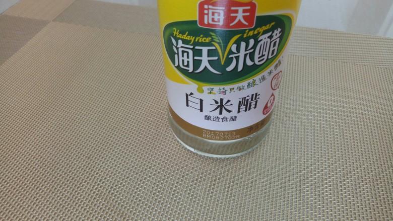 #山楂球#,我用的是海天白米醋。