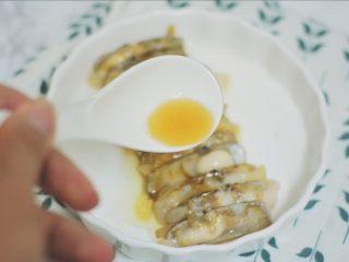 剁椒蛏子,倒入半勺料酒,目的是为去腥。