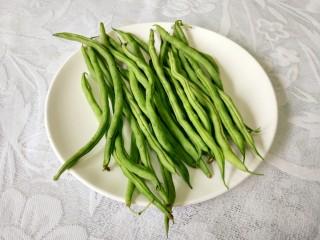 干煸四季豆,我用的是无筋四季豆,口感好
