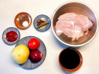 梨汁烧肉,备齐所有材料;