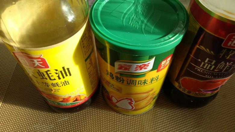 菠菜鸡蛋汤,我用的是海天耗油、家乐鸡粉、海天<a style='color:red;display:inline-block;' href='/shicai/ 692'>酱油</a>。取适量就行。