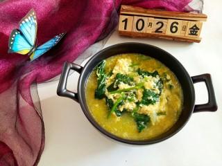 菠菜鸡蛋汤,色香味俱全的菠菜鸡蛋汤完成了。