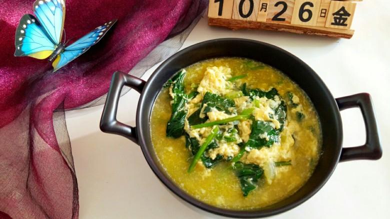 菠菜鸡蛋汤,漂亮吧?