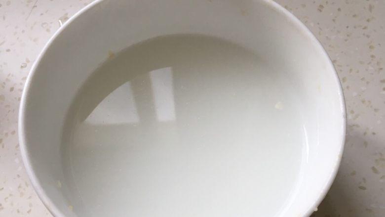 糖醋藕丁,三克淀粉兑少量水