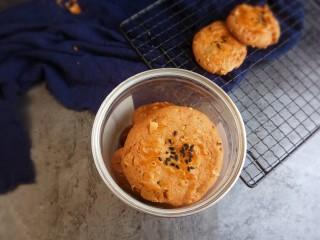 #家有烤箱#榛仁酥~酥到掉渣,记得密封装罐保存