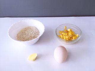 早餐+营养早餐鸡蛋玉米羹,将大米,玉米粒生姜鸡蛋准备好
