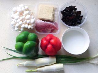 彩椒滑口白玉菇,准备好所有食材