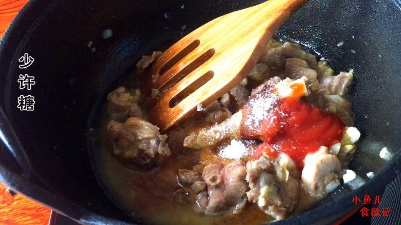 平菇鸭肉,少许白糖 翻炒均匀