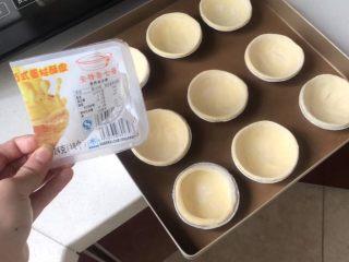 完胜KFC的蛋挞,给你们看一下我用的蛋挞皮,因为家里没有了,就是半盒9个,记得看蛋挞前,第一件事是将冷冻的蛋挞皮放常温下放置解冻