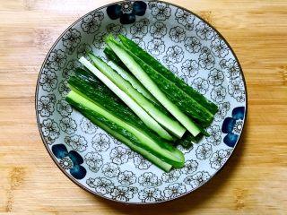 寿司,黄瓜切成5㎜宽的小条