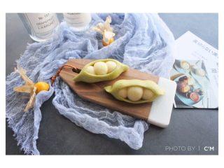 🌟豌豆荚小馒头🌟,豆子还可以一颗颗拿出来吃喔~