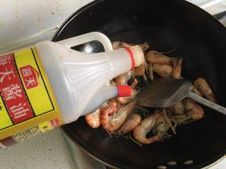 糖醋虾,虾变红后加入生抽