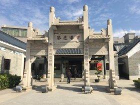 广州 风情之黄埔古港之乡村吃货日记