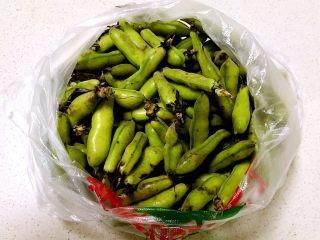 肉末蚕豆,鲜蚕豆