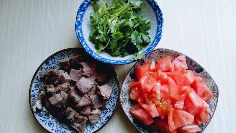 番茄牛肉汤,食材准备完毕。